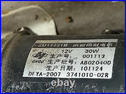 61 PLATE DFSK 1300cc LOADHOPPER MINI VAN FRONT WIPER MOTOR. MANY OTHER PARTS